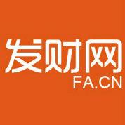 广州发财网