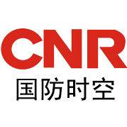 CNR国防时空