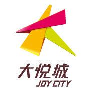 上海靜安大悅城