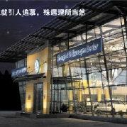柳林上海大众