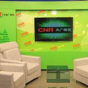 中央人民广播电台贵州记者站