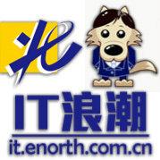 北方网IT频道
