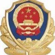 内蒙古公安厅指挥中心