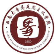 西南大学马院团委学生会