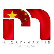 瑞奇马丁中国歌迷会