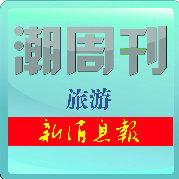 新消息报宁夏旅游