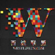 Westlife西城联盟微博照片