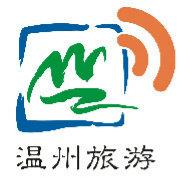 温州文旅资讯