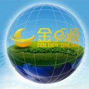中国农业银行电子银行