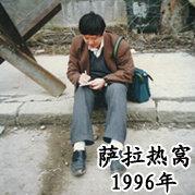 胡锡进微博照片