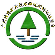 广铁绿洲环保协会