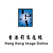 香港影像在線
