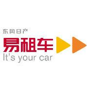 东风日产-易租车
