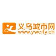 义乌城市网