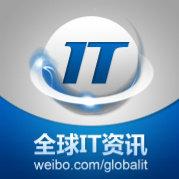 全球IT资讯