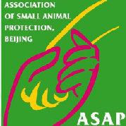 北京保护小动物协会