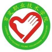 狗万官网地址青年志愿者协会