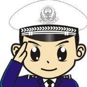 惠州交警高速三大队