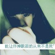 公寓云雀恭弥微博照片