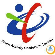 台灣青年活動中心