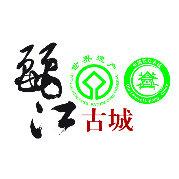 世界文化遗产丽江古城保护管理局微博照片