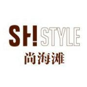 尚海滩SHSTYLE