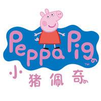 小猪佩奇PeppaPig
