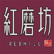 红磨坊餐厅微博照片