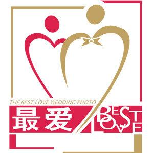 武汉最爱婚纱摄影官网