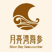 月亮湾海参官方微博微博照片