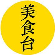 美食台foodvideo微博照片