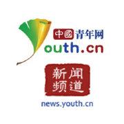 中青网资讯中心