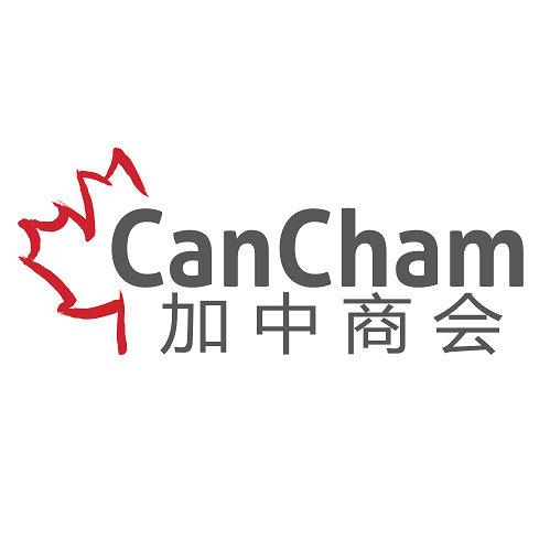 上海加拿大商会