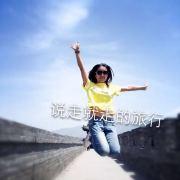 SunshineGirl蓓微博照片