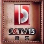 CCTV音乐