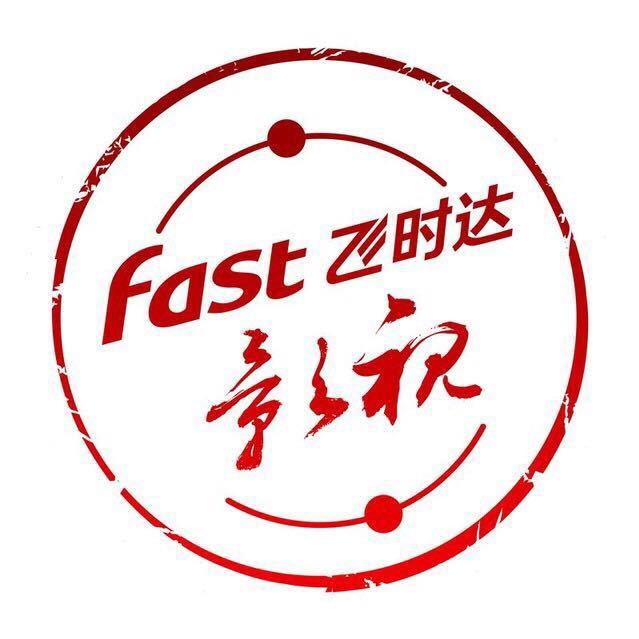 宁波飞时达影视公司