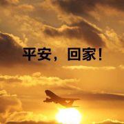 空姐之家_