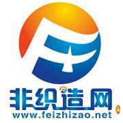 中国非织造网
