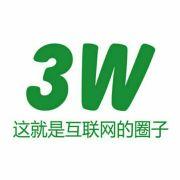 3W咖啡深圳