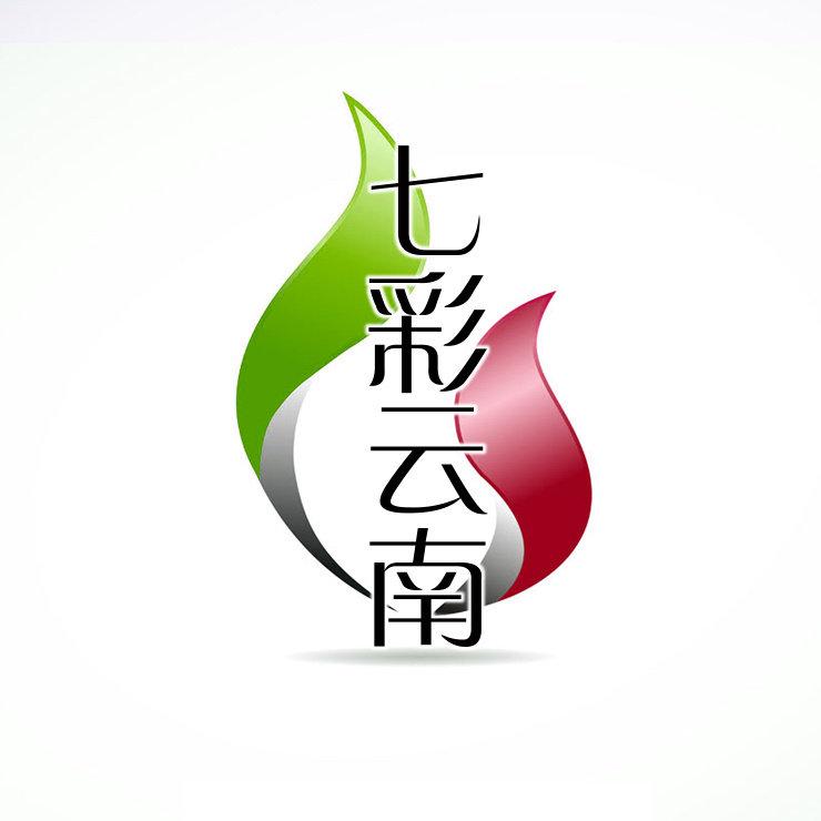 云南旅游,七彩云南自由行攻略!