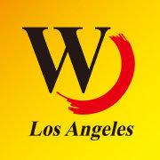 洛杉磯世界日報