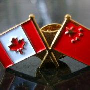 加拿大大使馆官方微博
