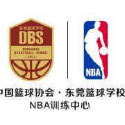 東莞籃球學校