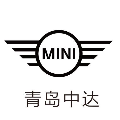 青岛中达MINI