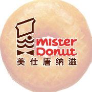 美仕唐納滋-MisterDonut-