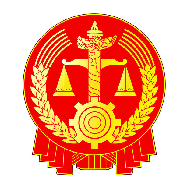 河南县法院