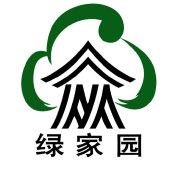 绿家园环境友好中心