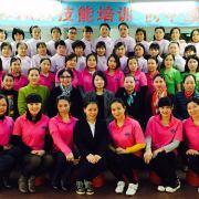 深圳中家学校