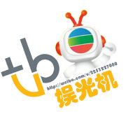 TVB娱光机