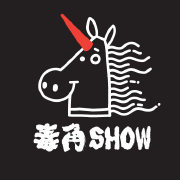 毒角SHOW微博照片